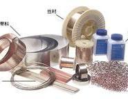 焊丝焊膏磷铜钎料黄铜焊料图片