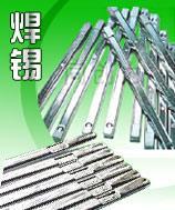 供应锡铜焊锡条图片