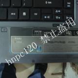 供应郑州宏基笔记本电脑维修,郑州宏基笔记本电脑维修公司电话