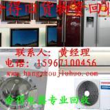 供应冰箱彩电洗衣机电脑空调