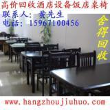 杭州制冷设备回收