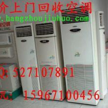 供应杭州家用电器回收杭州空调回收