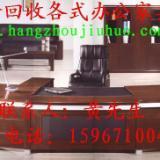 供应杭州家具回收杭州办公家具回收