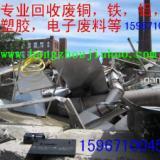 供应杭州废旧物资回收杭州废品回收 杭州旧货回收
