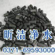 供应◆内蒙古煤质柱状活性炭XJ赤峰煤质柱状活性炭厂家图片