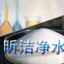供应濮阳聚丙烯酰胺濮阳聚丙烯酰胺厂家