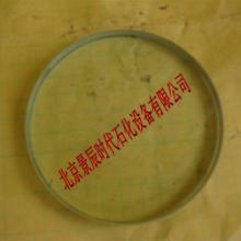 供应视镜玻璃片钢化石英有机玻璃批发