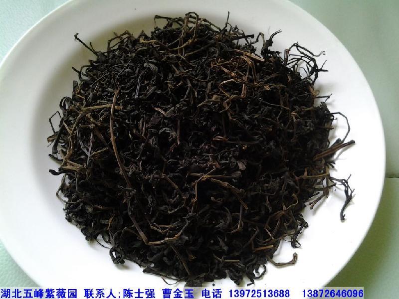 供应青钱柳茶官网订购/青钱柳茶供应商/青钱柳茶电话号码