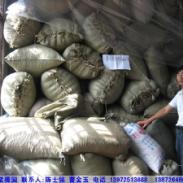 宜昌青钱柳茶多少钱一斤图片