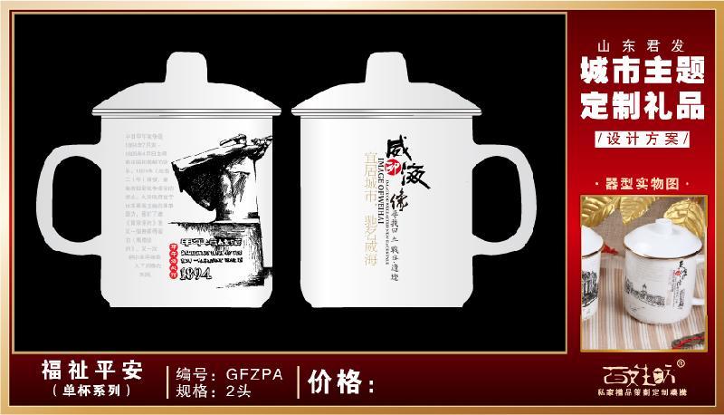 供应济南普洱茶雕文化礼品,济南子格茶雕价格,济南高端客户馈赠茶雕图片