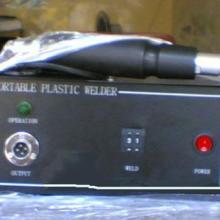 供应超声波点焊机手提式超声波点焊机