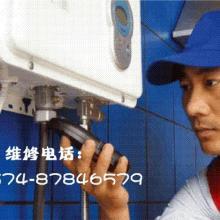 宁波林内热水器维修电话◎优家庭、酒店、企业、公司惠◎林内批发