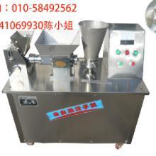 供应包饺子机 自动包饺子机价格 饺子机厂家直销包饺子机自动包饺子