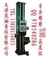 专业维修高度仪硬度计影像仪圆度仪