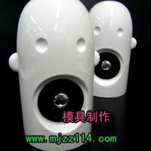 供应音响设计小家电设计