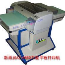 供应亚克力相框打印机 水晶相框数码彩色印花机最新价格批发