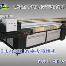 供应UV平板喷绘机 户外广告印刷设备 UV机价格批发