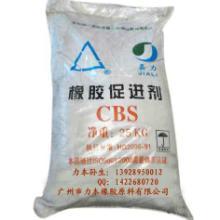 供应橡胶促进剂促进剂CZ