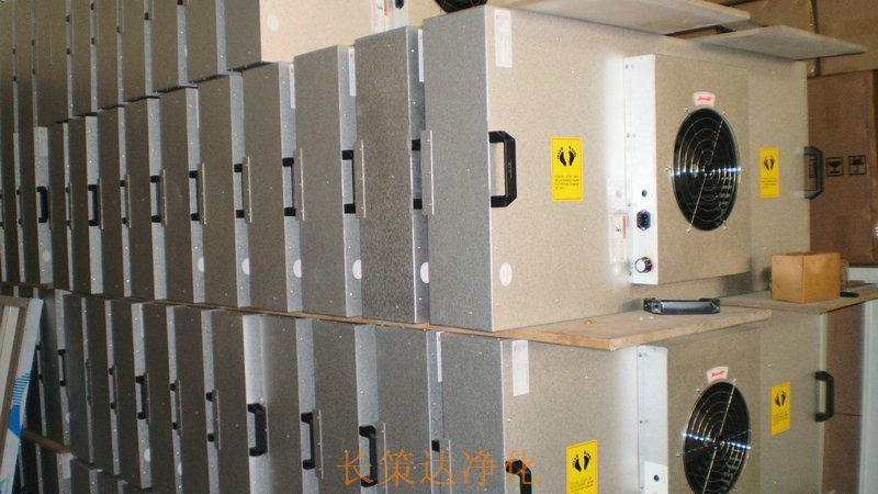 供应深圳净化单元空气净化器
