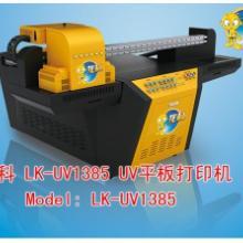供应UV平板打印机,操作方便,免涂层_全球低价,供应UV平板机白色批发