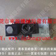 TACO吹料电磁气阀图片