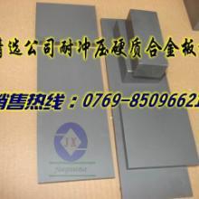 供应进口钨钢长条价格CD750 薄片克星钨钢 CD-750图片