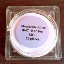 供应微孔滤膜报价