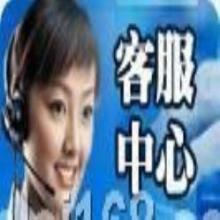 供应南京阿里斯顿锅炉热水器维修 南京阿里斯顿锅炉热水器维修电话