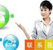 供应南京樱雪热水器维修电话(南京樱雪热水器维修点)售后服务点批发