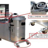 供应电瓶工业用吸尘器 24V电瓶吸尘器