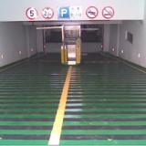供应停车场交通设施设计工程