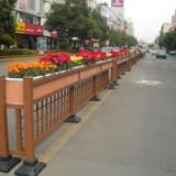 供应立体花盆护栏