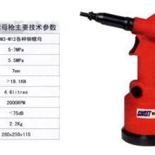 凯仕特五金 SWEET9900气动铆螺母工具 气动铆螺母工具厂家图片