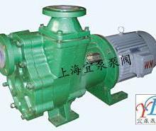 供应ZCQF型氟塑料自吸磁力泵