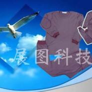 磁石理疗保健套服图片