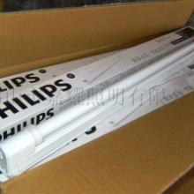 供应飞利浦T5一体化支架批发 明皓三代LED暗槽灯 TCH086批发