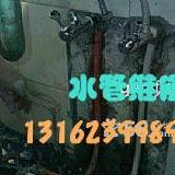 供应自来水管维修水管漏水维修浦东水电维修