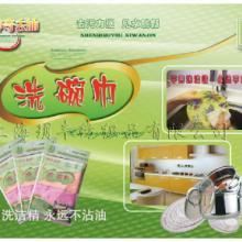 洗碗巾木质纤维洗碗巾