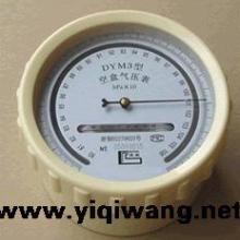 供应高原性空盒气压表DYM3-1