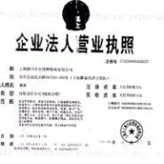 乐清成长型科技企业申报图片