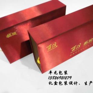 分类茶叶套装礼盒纸盒生产厂家图片