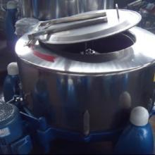 定制非标加盖工业脱水机离心甩干机批发