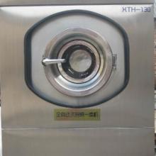 供应小型洗脱烘一体机价格多少 宾馆用小型洗脱烘一体机价格多少批发