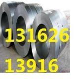 供应SPFH540酸洗热轧