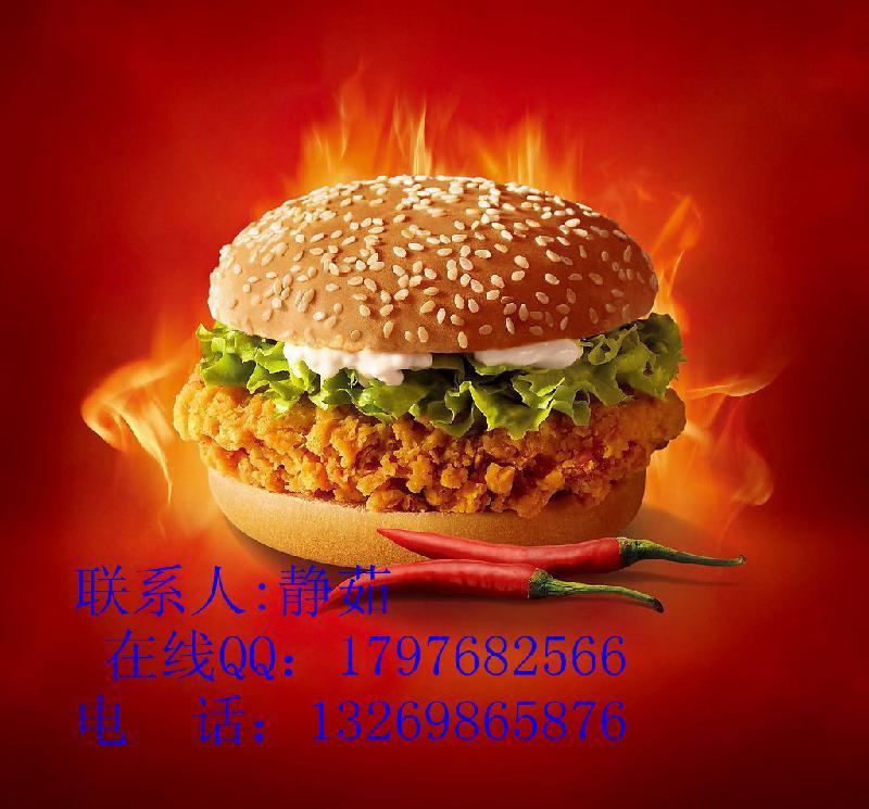 北京市亿佳尚品食品技术开发有限公司