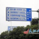 供应江西交通指示牌