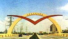 上海保税物流园区货运代理公司,上海保税区一日游代理图片