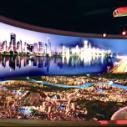 湖南数字三维投影沙盘系统图片