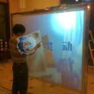 大屏幕互动系统图片