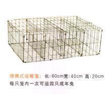 供应厂家批发兔用运输笼